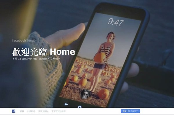 fbhome001