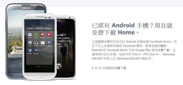 fbhome013