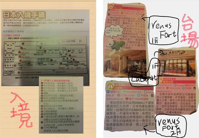 notehistory003