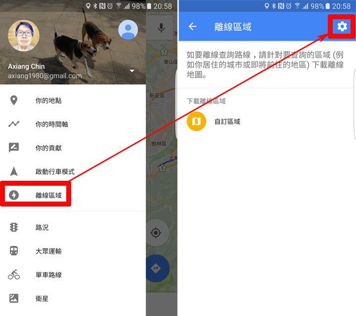 趋势 谷歌大神 超级g器人大战 [app] google地图台湾地区开放离线地图