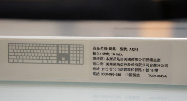 AK003