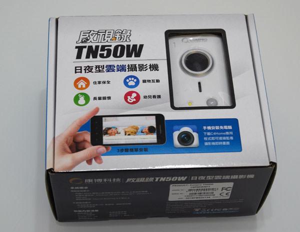TN50W002