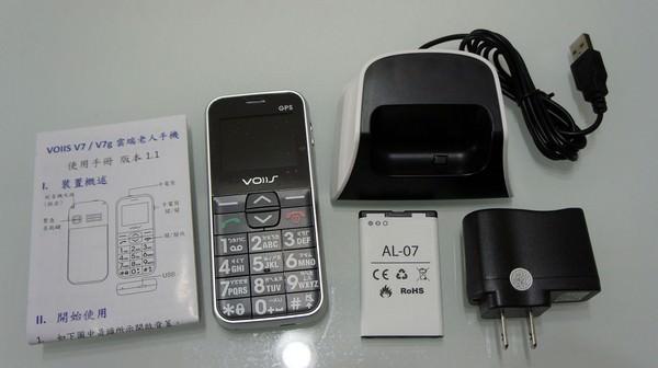 VOIIS005