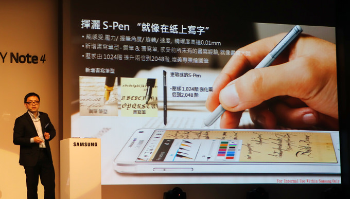 note4launchpress010