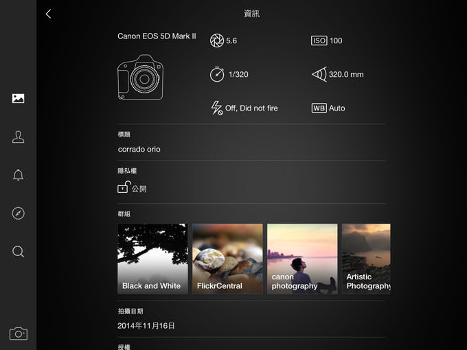 flickripad005