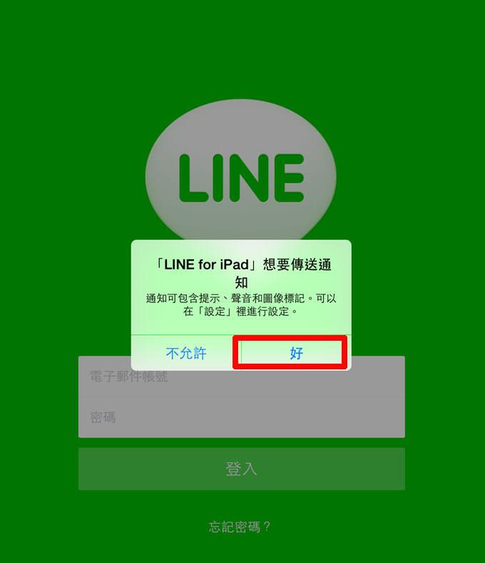 linewithipad002