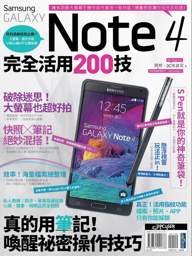 note4cover
