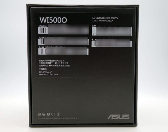 zwunbox003