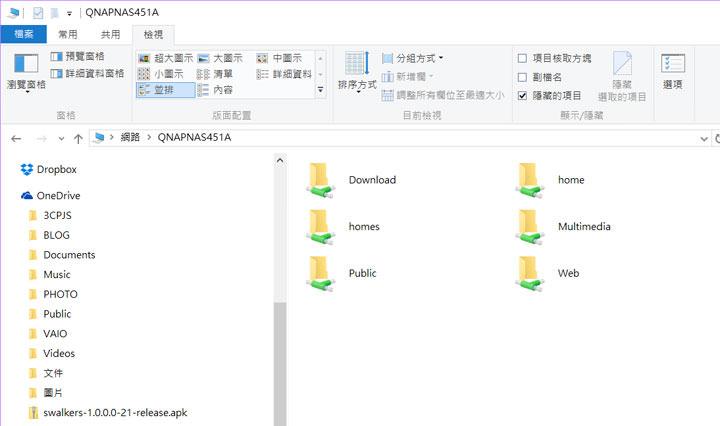 Unbox] 非典型NAS,搭配多元化應用更具可玩性:QNAP TS-451A產品