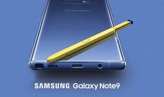 Galaxy Note9 強勢來襲!